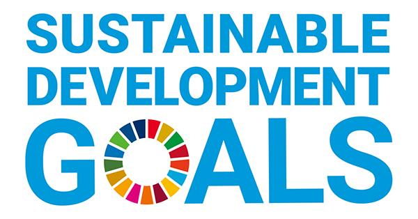 持続可能な開発目標SDGsとは?