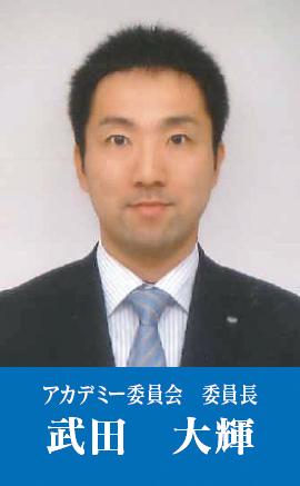 武田 大輝
