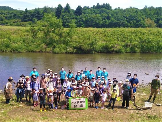 七北田川クリーン運動及びアユの放流会